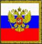 Симферополь - Керчь - Москва - последнее сообщение от А.С.