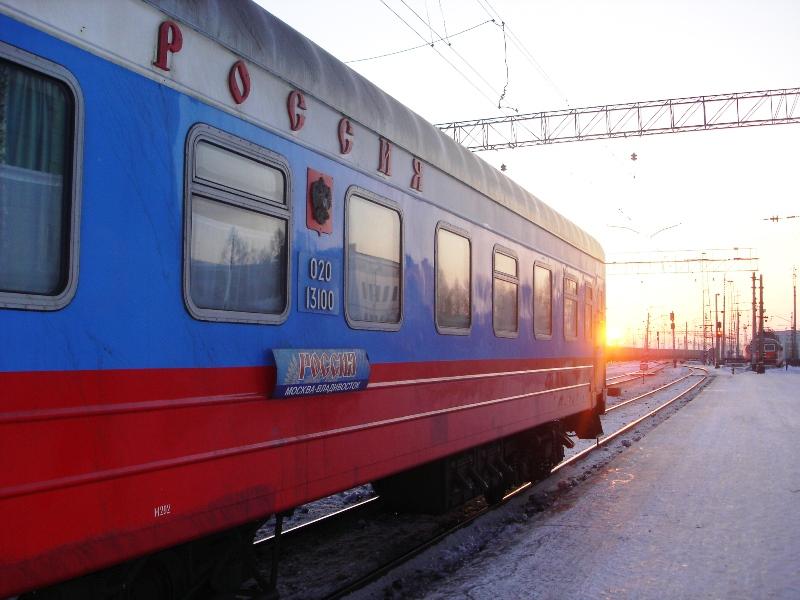 """Вагон поезда """"РОССИЯ"""", март 2009 год."""