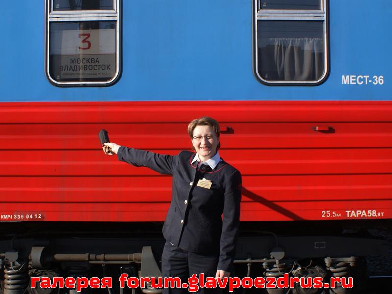 Кривоносова Елена - проводник поезда «РОССИЯ».