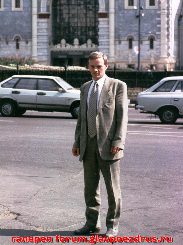Владимир Салтыков, с 1984 по 1990 г.г. начальник Вагонного участка Восточного направления
