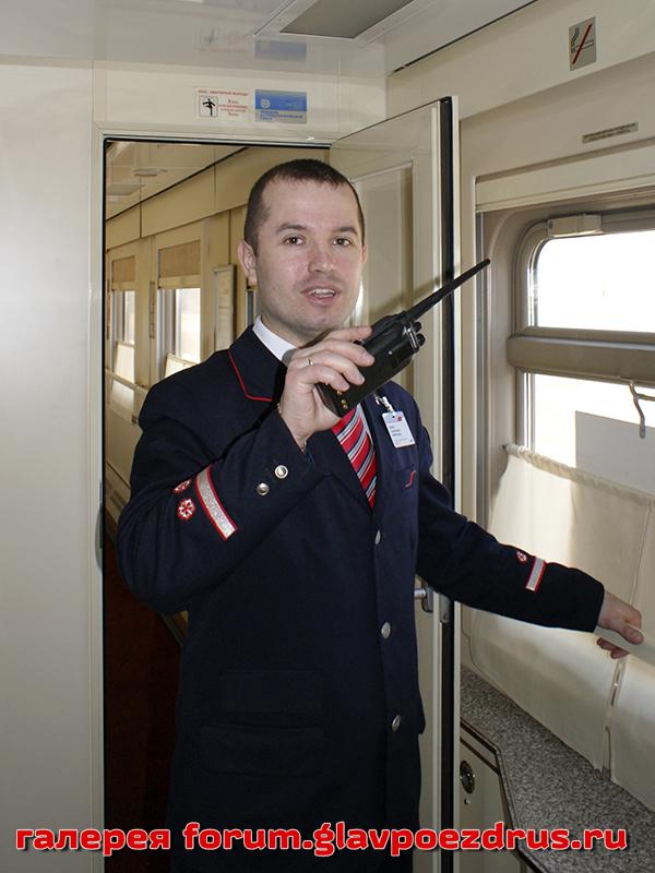 Сергей Емонов, для которого поезд «РОССИЯ» - его бывшая мечта и сегодняшняя реальность.
