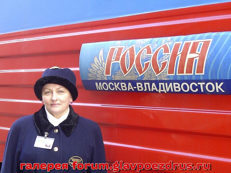 Зейналова Татьяна более 20 лет верна Вагонному участку Москва-Ярославская.