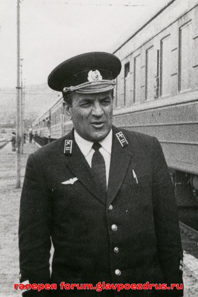 Мамо Иссак Сергеевич