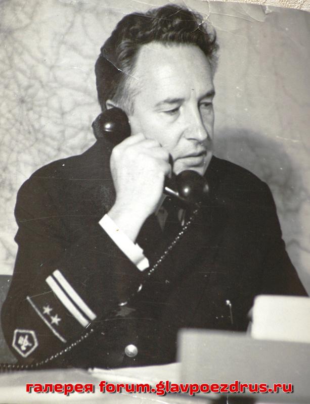 Васин Петр Павлович – в 1963-1973 г.г. начальник Вагонного участка Восточного направления.